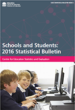 2016 statistical bulletin thumb